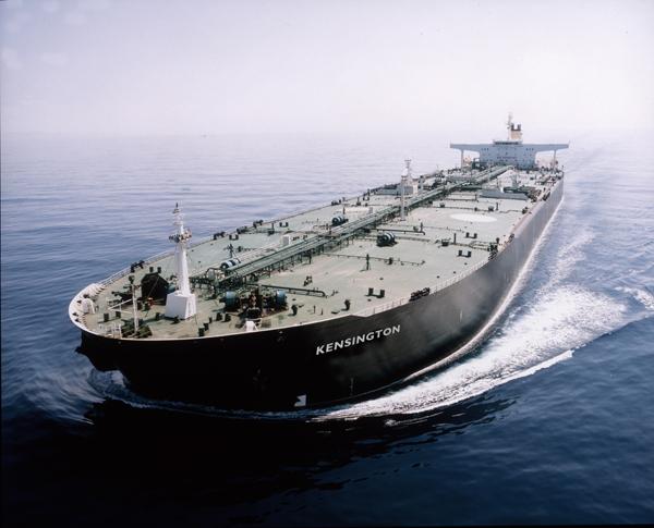 Knightsbridge Tankers Limited | PhynixManifesto